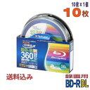 【ブルーレイディスク】 MITSUBISHI Verbatim(バーベイタム) BD-R DL データ&デジタルハイビジョン録画用 50GB 1-4倍…
