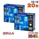 【記録メディア】 MITSUBISHI CHEMICAL (三菱ケミカルメディア) DVD-R DL データ&録画用 CPRM対応 8.5GB 2-8倍速 ワ…