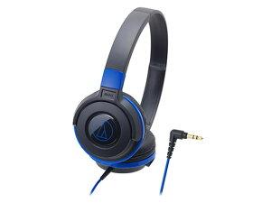 audio-technica_密閉ダイナミック型ポータブルヘッドフォンブラックブルー(ATH-S100BBL)