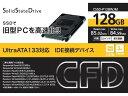 【SSD】【IDE 内蔵 2.5インチ 128GB 9.5mm MLC】 CFD(シー・エフ・デー) UltraATA133 内蔵用SSD 2.5インチ PWJ...