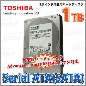 【内蔵用ハードディスク】【1TB3.5インチSATA6Gb/s】クライアントHDDTOSHIBA/DT01ACA100