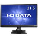 【新品 パソコン モニター 21.5インチ ワイド HDMI端子】 IO DATA(アイ・オー・データ) 21.5型ワイド 液晶モニター (LCD-MF223E...