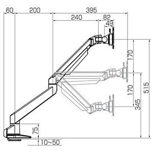 CENTURY(センチュリー)モニターアーム1面用4軸アームガススプリング式(シルバー)(CEN-BS100-SV)