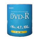 【記録メディア】 Lazos DVD-R データ用 4.7GB 1-16倍速 100枚ケースなし(フィルムパッケージ品) (LA-S100)【RCP】