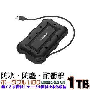 DO-MUオリジナルPortableGuardineoUSB3.0対応1TB(T2566-I1TB)
