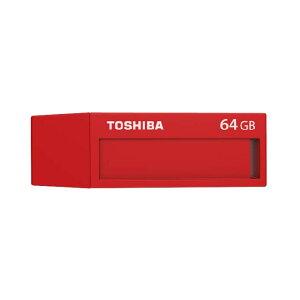 TOSHIBAUSB3.0対応フラッシュメモリ64GBレッドバルク品(THNV64JUDR)