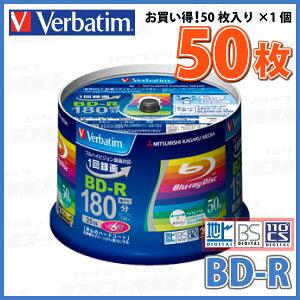 MITSUBISHIBD-R1-6倍速50枚スピンドルケース(VBR130RP50V4)