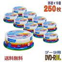 【記録メディア】 MITSUBISHI Verbatim(バーベイタム) DVD-R DL データ用 8.5GB 2-8倍速 ワイドホワイトレーベル 【25…