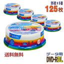 【記録メディア】 MITSUBISHI Verbatim(バーベイタム) DVD-R DL データ用 8.5GB 2-8倍速 ワイドホワイトレーベル 【12…
