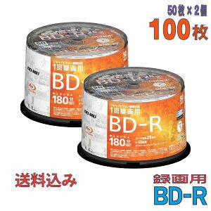 DO-MUオリジナルDO-MUBD-R1-6倍速50枚スピンドルケース(DMBR130HC50)