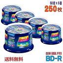 【ブルーレイディスク】 MITSUBISHI Verbatim(バーベイタム) BD-R データ&デジタルハイビジョン録画用 25GB 1-6倍速 …