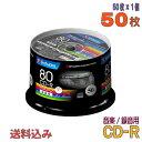 【音楽用 録音用 CD-R】 MITSUBISHI Verbatim(バーベイタム) CD-R 音楽用 700MB 1-48倍速 ワイドホワイトレーベル 50…