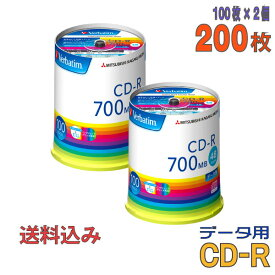 【記録メディア】 MITSUBISHI Verbatim(バーベイタム) CD-R データ用 700MB 1-48倍速 ワイドホワイトレーベル 【200枚(100枚×2個)スピンドルケース】 (SR80FP100V1E 2個セット) 【送料込み※沖縄・離島・一部地域を除く】 【RCP】 ◎