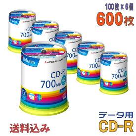 【記録メディア】 MITSUBISHI Verbatim(バーベイタム) CD-R データ用 700MB 1-48倍速 ワイドホワイトレーベル 【600枚(100枚×6個)スピンドルケース】 (SR80FP100V1E 6個セット) 【送料込み※沖縄・離島・一部地域を除く】 【RCP】 ◎
