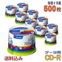 【記録メディア】 MITSUBISHI Verbatim(バーベイタム) CD-R データ用 700MB 1-48倍速 ワイドホワイトレーベル 【500枚…