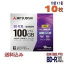 【ブルーレイディスク】 MITSUBISHI CHEMICAL (三菱ケミカルメディア) BD-R XL データ&デジタルハイビジョン録画用 1…