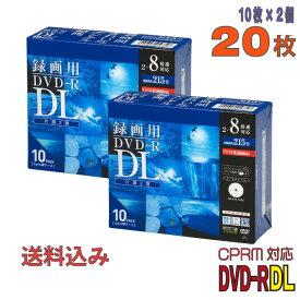 【記録メディア】 Verbatim(バーベイタム) DVD-R DL データ&録画用 CPRM対応 8.5GB 2-8倍速 ワイドホワイトレーベル 【20枚(10枚×2個)スリムケース】 (VHR21HDSP10 2個セット) 【送料込み※沖縄・離島・一部地域を除く】 【RCP】 ◎