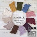 【ハイソックス】日本製/ベビー・キッズの靴下13-15cm/16-18cm/19-21cm/22-24cm おしゃれで人気