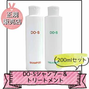 【小型宅配便/送料250円】DO-Sシャンプー&トリートメント200mlセット