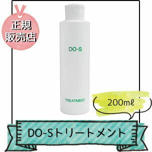 【小型宅配便/送料250円】DO-Sトリートメント200ml