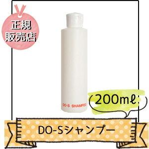 【小型宅配便/送料250円】DO-Sシャンプー200mlボトル
