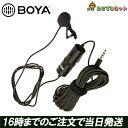 BOYA BY-M1 ピンマイク ラバリエールマイクロフォン 小型マイクロフォン スマートフォン DSLRカメラ ビデオカメラ オーディオレコーダ…
