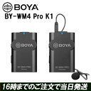 BOYA BY-WM4 Pro K1 ワイヤレスピンマイク ピンマイク 3.5mm対応 カメラ 自撮り 動画 撮影 マイク 軽量 iPhone Androi…
