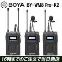 BOYA BY-WM8 Pro-K2 UHF デュアルチャネル ワイヤレスマイクシステム レシーバ+トランスミッタA +トランスミッタB LCD…