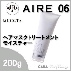 ムコタ アイレ 06ヘアマスクトリートメント モイスチャー 200g