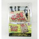 【レック】にゃんだぁBAG 猫小型犬専用