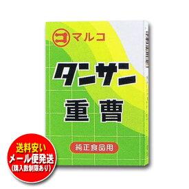 マルコ タンサン 重曹 50g 純正食品用 一度のご購入は8箱まで 他商品同梱不可 メール便専用