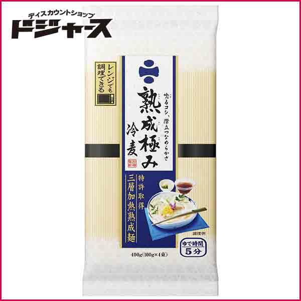 【日清フーズ】熟成極み( 冷 麦 )400g