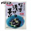【マルコ食品】なす漬けの素 ( 3袋入 )