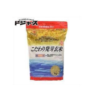 【 大潟村あきたこまち生産者協会 】こだわり発芽玄米 1kg栄養機能食品(鉄分)