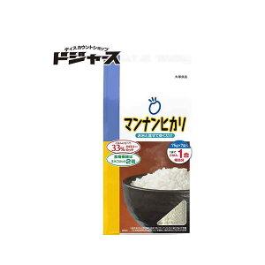 【 大塚食品 】マンナンヒカリ 75g×7袋入お米と混ぜて炊くだけ!