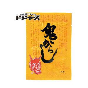【山清】鬼からし( 40g )