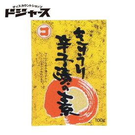 マルコ きゅうり辛子漬の素1袋100g入り きゅうり5〜7本分