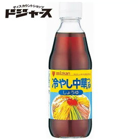 【 ミツカン 】冷やし中華のつゆ しょうゆ 150ml
