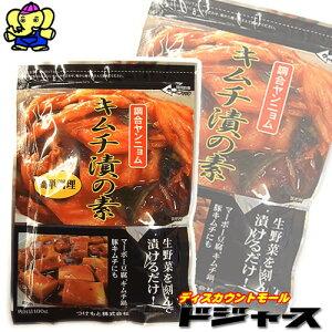 つけもと キムチ漬の素1袋100g入り(白菜1/4個分)
