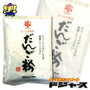 雪小町印 だんご粉(300g)秋田白玉工業(株)