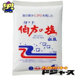 伯方の塩 粗塩 1kg 1袋