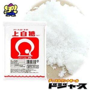 パールエース印 上白糖 1kg