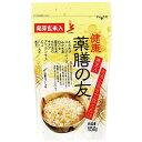 【 真誠 】健康 薬膳の友発芽玄米入 150g