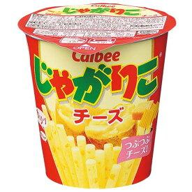 【カルビー】じゃがりこ チーズ味58g
