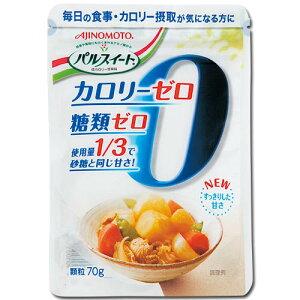 味の素 パルスイート カロリーゼロ顆粒70g 使用量は砂糖の1/3カロリー摂取量を控えている方に!