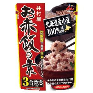 井村屋 お赤飯の素 3合炊き(3〜4人前)簡単!便利!白米だけでお赤飯♪北海道産小豆100%使用
