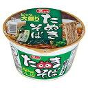 【1ケース 12個入】マイフレンドたぬきそばカップ麺(ビッグシリーズ大盛り)