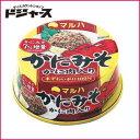 【マルハニチロ食品】 かにみそ かに肉入50g 缶詰