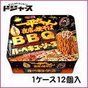 【特価品】【明星食品】一平ちゃん夜店の焼そば大盛BBQソース 163g (1ケース12個入)