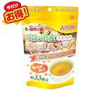 【数量限定】【味源・自然の館】お得用 高知県産 蒸し生姜スープ 165g